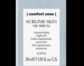 Sublime oil serum
